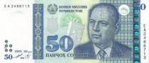 Tajikistan 50 Somoni B. Gafurov - «Choikhanai Sina»