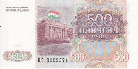 Tajikistan 500 Roubles Parliament