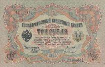Tannu Tuva 3 Lan Vert, Noir - 1905