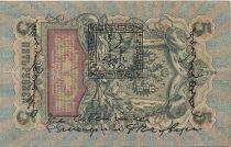 Tannu Tuva 5 Lan Bleu, rose - 1909