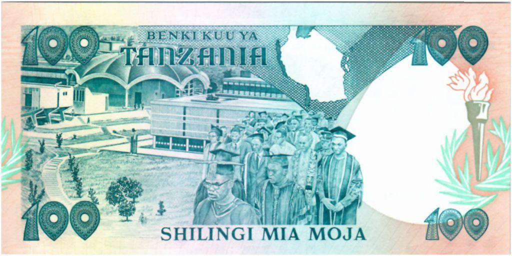 Tanzania 100 Schillingi J. Nyerere - 1986 - UNC - P.14b Serial PK