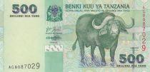 Tanzanie 500 Schillingi 2003 - Julius Nyerere, buffle