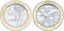 Tchad 4500 CFA, Fourmis - 2015 Emision - IDAC