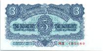 Tchécoslovaquie 3 Koruny - Armoiries socialistes - 1953