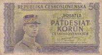 Tchécoslovaquie 50 Korun ND1945 - Milan R. Stefanik, Armoiries