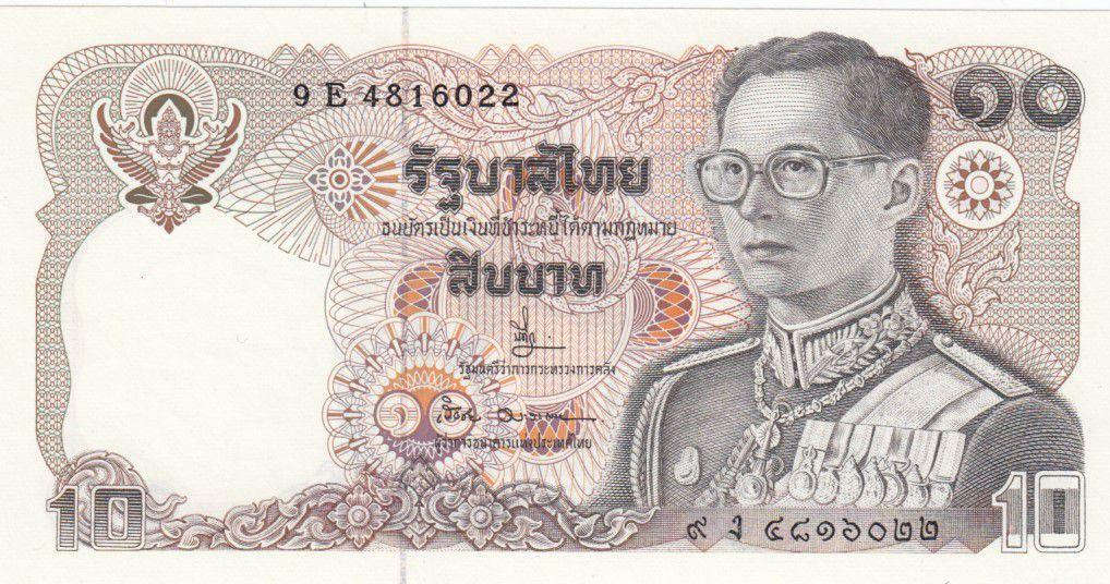 Thailand 10 Baht, Rama IX - 1980 Sign. 66 - UNC - P.87