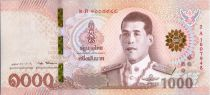 Thailand 1000 Baht - Rama X, two kings - 2018