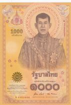 Thailand 1000 Baht Rama X - First Anniversary of Coronation - 2020 - UNC