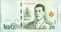 Thailand 20 Baht 2018 -Rama X, Two kings