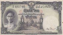 Thailand 5 Baht Rama IX - 1948 - P.70b - VF - Serial M.36