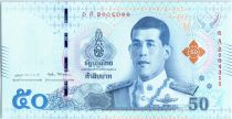 Thailand 50 Baht 2018 -Rama X, Two kings