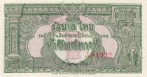 Thailand 50 Satang Green - 1948 - AU - P.68