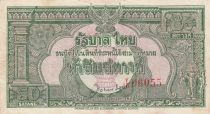 Thailand 50 Satang Green - 1948 - VF to XF - P.68