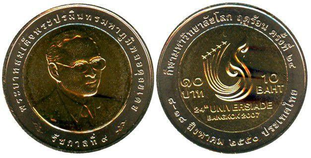 Thaïlande 10 Baht - 2007