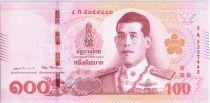 Thaïlande 100 Baht 2018 -Rama X, deux rois