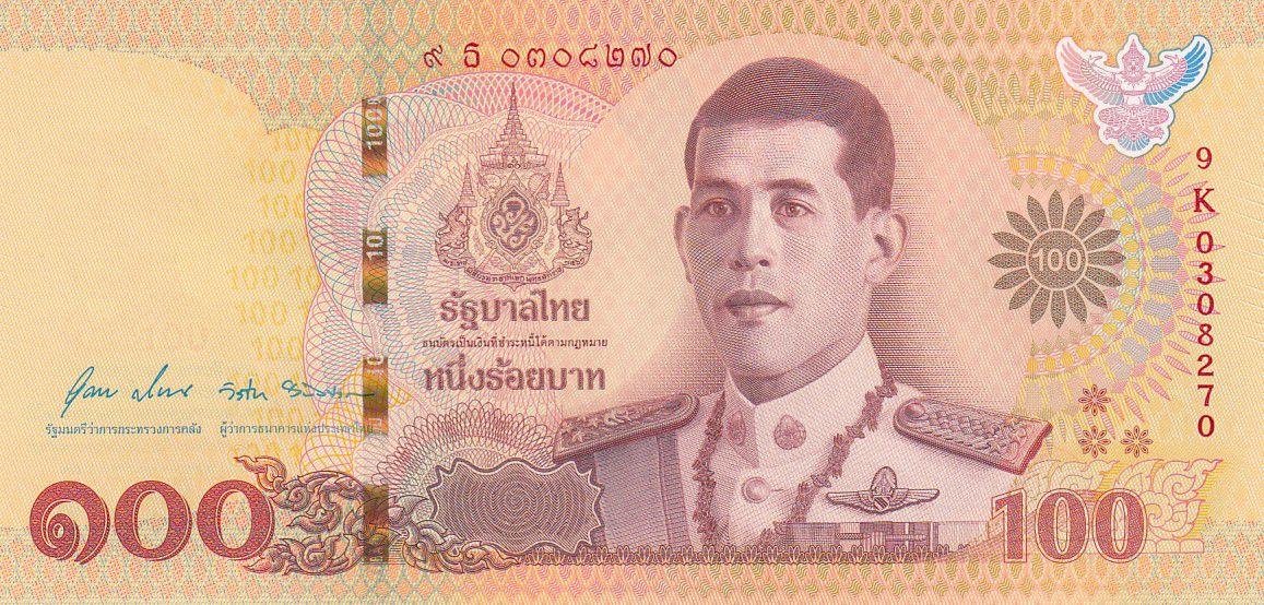 Thaïlande 100 Baht Rama X - Anniversaire du Couronnement - 2020 - Neuf