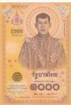Thaïlande 1000 Baht Rama X - Anniversaire du Couronnement - 2020 - Neuf