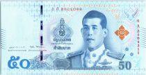 Thaïlande 50 Baht 2018 -Rama X, deux rois