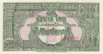 Thaïlande 50 Satang Vert - 1948 - SPL - P.68