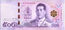 Thaïlande 500 Baht  - Rama X, deux rois - 2018