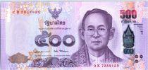 Thaïlande 500 Baht, Rama IX - 2017 (2018)
