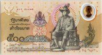 Thaïlande 500 Baht Roi Rama IX - Cascade, champs - 1996