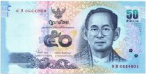 Thaïlande New2.2013 50 Baht, Rama IX