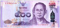 Thaïlande New3.2013 500 Baht, Rama IX