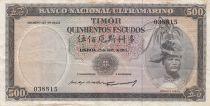 Timor 500 Escudos Regulo D. Aleixo - 1963 - P.29a4 F to VF