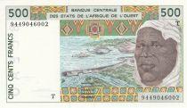 Togo 500 Francs homme 1994 - Togo