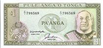 Tonga 1 Pa Anga  - King Taufa \'Ahau - Beach - Palm tree - 1992