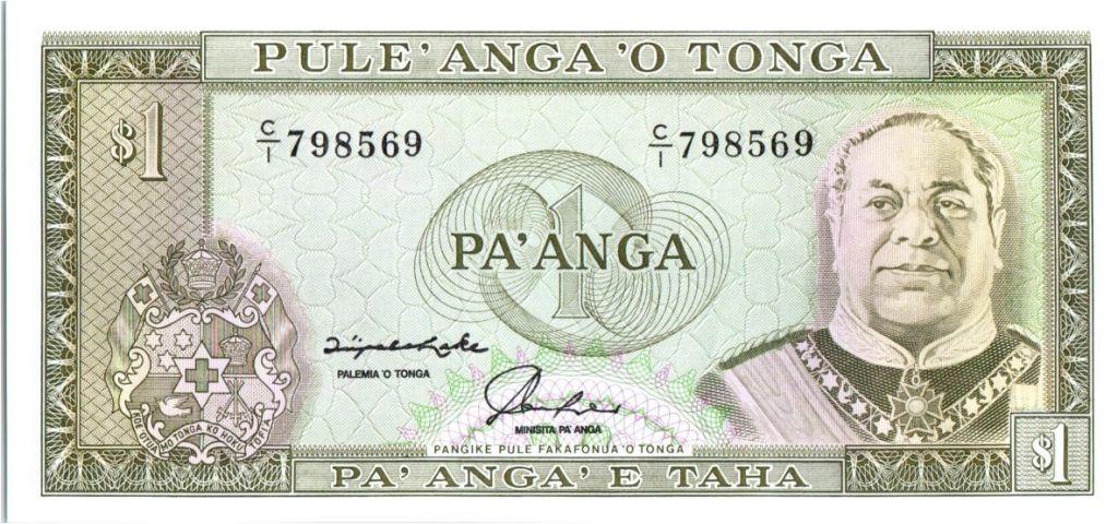 Tonga 1 Pa Anga  - Roi Taufa \'Ahau - Mer - Palmiers - 1992
