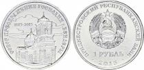 Transnestria 1 Rouble, Cathedral - 2015