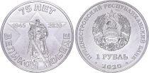 Transnestria 1 Ruble -  75 years of Victory - 2020 - AU