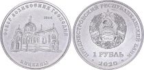Transnestria 1 Ruble -  Cathedral of Ascension of the Lord - Chitcani - 2020 - AU