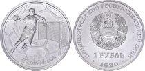 Transnestria 1 Ruble -  Handball - 2020 - AU