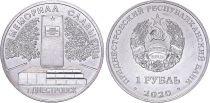 Transnestria 1 Ruble -  Memorial Glory in Dnestrovsk - 2020 - AU