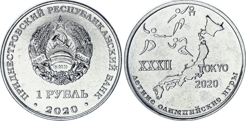 Transnestria 1 Ruble -  Tokyo - 2020 - AU