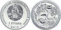 Transnestria 1 Ruble - Cat - 2020 - AU