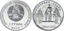 Transnestria 1 Ruble - Dubossary  - 2019 - AU