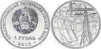 Transnestria 1 Ruble - Industry  - 2019 - AU