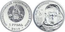 Transnestria 1 Ruble - Leonov - 2019 - AU