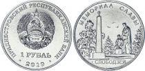 Transnestria 1 Ruble - Slobodzeya  - 2019 - AU