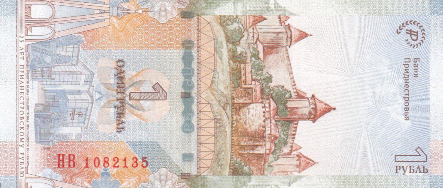 Transnestria 1 Ruble A. V. Suvurov - 2019 - UNC