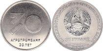 Transnestria 25 Rubles - 25 years of PMR - 2021 - AU - Mintage 3.000 ex