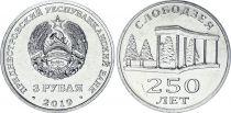 Transnestria 3 Rubles - Slobodzeya - 2019 - AU