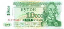 Transnistria 10000 Roubles A. V. Suvurov - Parliament
