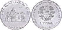 Transnistrie 1 Rouble -  Cathédrale de l\'ascension - Chitcani - 2020 - SPL