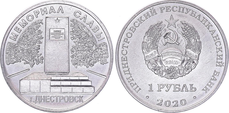 Transnistrie 1 Rouble -  Mémorial de la Gloire  Dnestrosk -  2020 - SPL