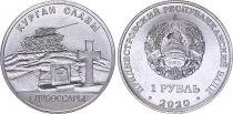 Transnistrie 1 Rouble -  Mont à la Gloire de Doubossary - 2020 - SPL